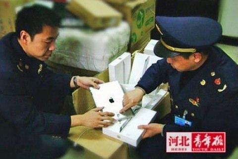 iPad-Cina