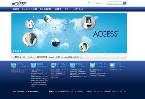 brevetti-Access