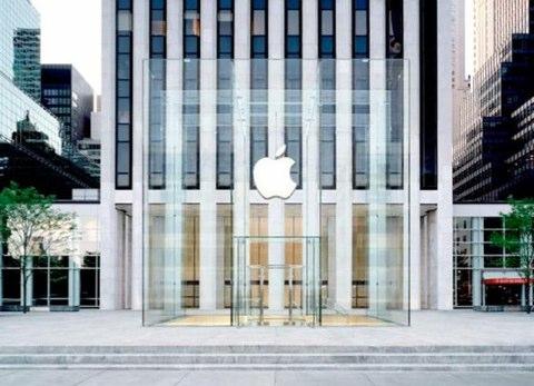 nuovo-cubo-Apple-Store