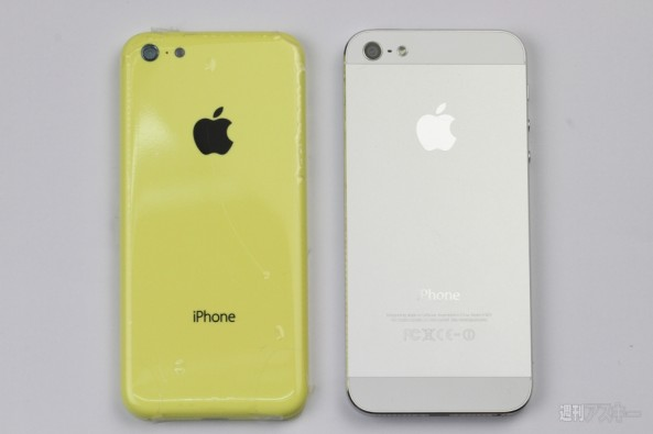 Budget-iPhone-vs-iPhone-5-