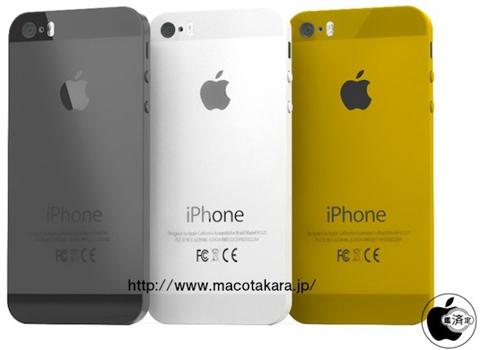 iPhone5Ggold