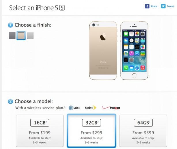 iphone5s_spedizione